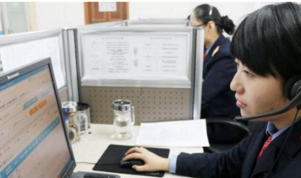 【广发银行电话】95508广发银行客服电话如何转人工服务?