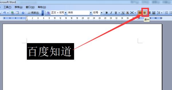 word文字页面居中_怎么让WORD里面的字体放到纸张的正中间?_百度知道