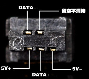 安卓手机数据线焊接图解图片