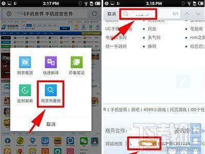 3gp手机上线_手机腾讯视频下载的视频在那个文件夹里,视频是什么格式的 ...