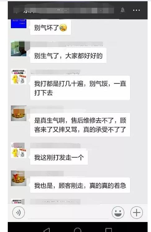 【华帝股票】华帝股份百得和华帝是一个厂家的吗?