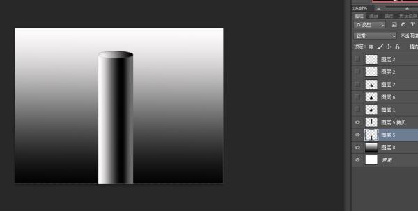 ps怎么做圆柱形倒影图片