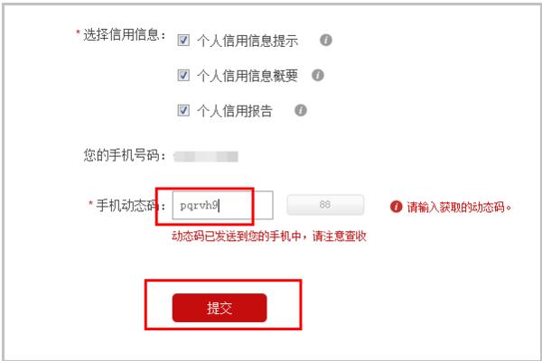 【贷款卡】贷款卡取消了吗?