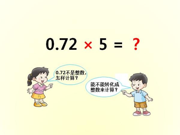 什么是乘数原理_半是蜜糖半是伤