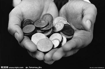 【钱打错了怎么办】钱错打到别人卡上去了怎么办?