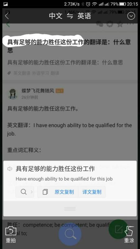 大岛熏生活照_equal是什么意思 - www.aian8w.com