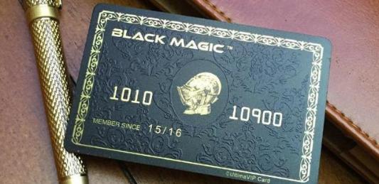 华夏银行的黑卡是什么卡?有什么特殊功能?