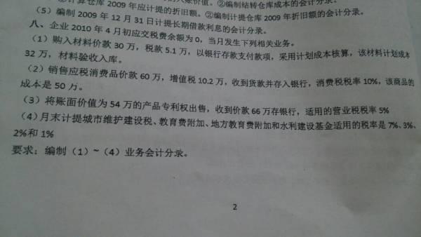 收入证明范本_揭秘朝鲜人民真实收入_营业外收入内容