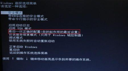【000024】佳能3025复印机出E000024--0001代码是啥子问题