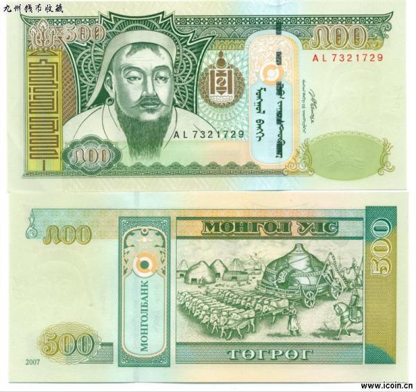 第六套人民币图片_世界各国纸币中,有哪些国家有500纸币上有头像图片?_百度知道