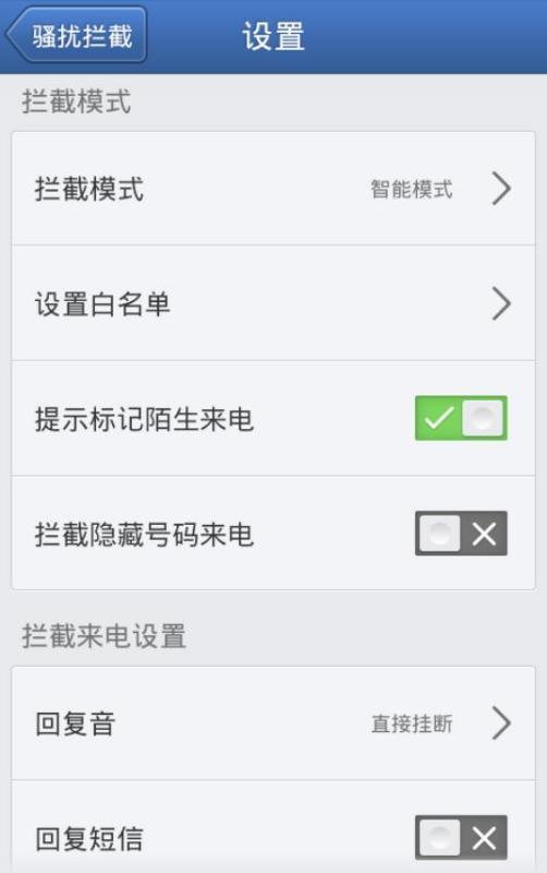 4s app排行_iPhone4S购买充值App Store软件教程