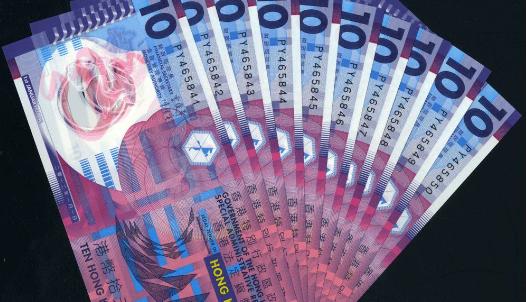 【1港币等于多少人民币】1港币等于多少人民币