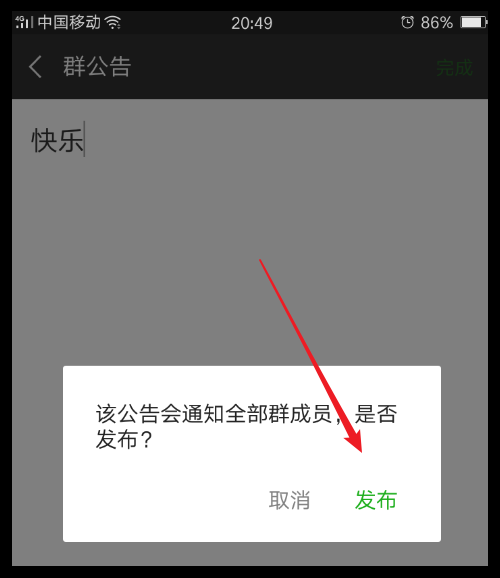 「微信投资群」被北京大家投资管理有限公司给骗的人能有人建个微信群或QQ群吗?