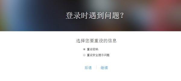 怎么激活苹果id账号_苹果系统升级后,忘记了apple ID账号密码无法激活登录怎么办 ...