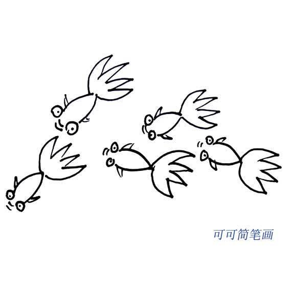 小金鱼简笔画图片