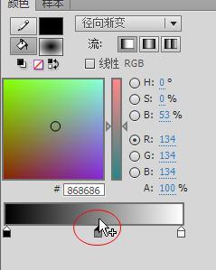 ps6艺术效果在哪_Flash cs6的颜色混色器在哪,以及怎样设置图形颜色为放射性渐变 ...