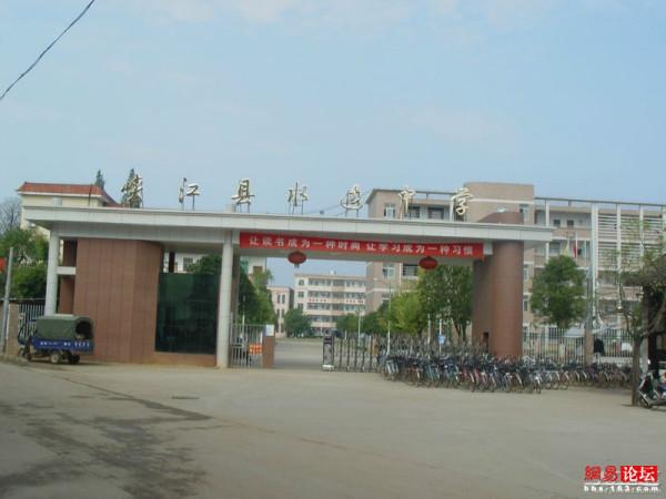 峡江县人口_峡江县的人口民族