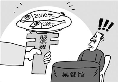 008彩官网腾牛