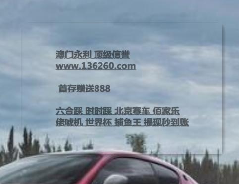 奥搏999_亚洲信誉怎么样?好吗?太阳城亚洲最新官方主页网址?
