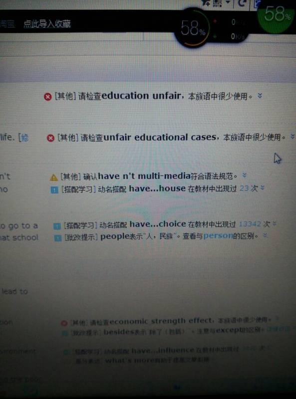 微信头像用英语怎么说_现象用英语怎么说
