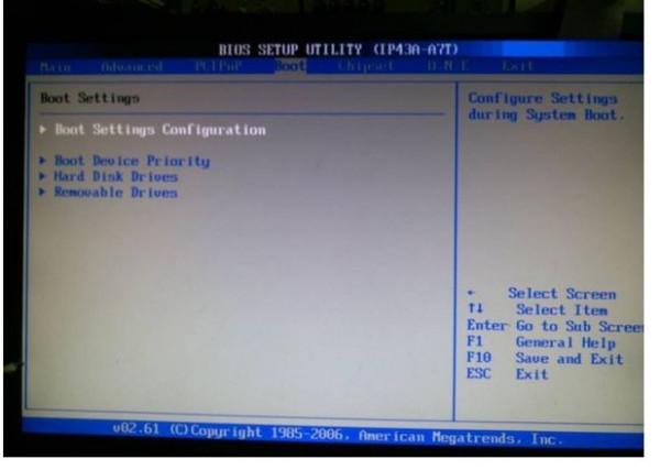 联想c345一体机如何用xp系统光盘重装系统?