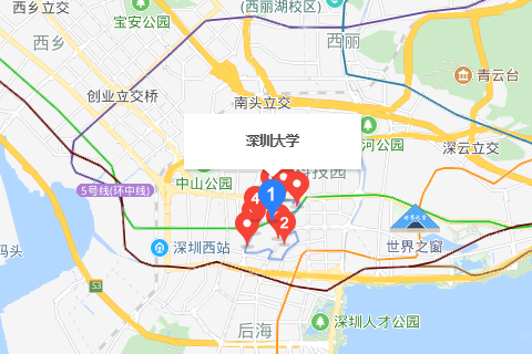 深圳大学在深圳哪个区?