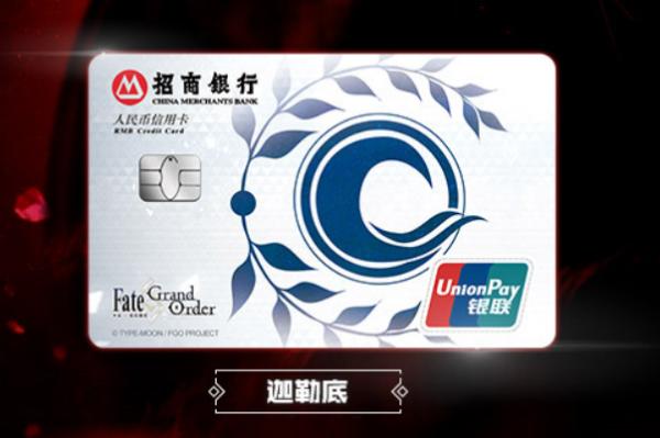 【双币信用卡】双币信用卡是什么意思?
