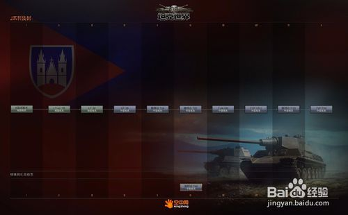 《坦克世界》玩哪个系反坦克炮好?