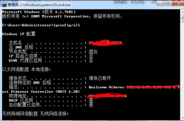 qq2010不显示ip_显示ip地址的qq2010_qq2015_qq2011_qq2012