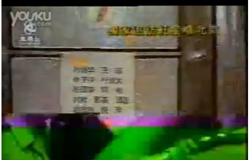 1997香港回归晚会张国荣巩俐刘欢等唱的团聚和 四大天王 王菲他们