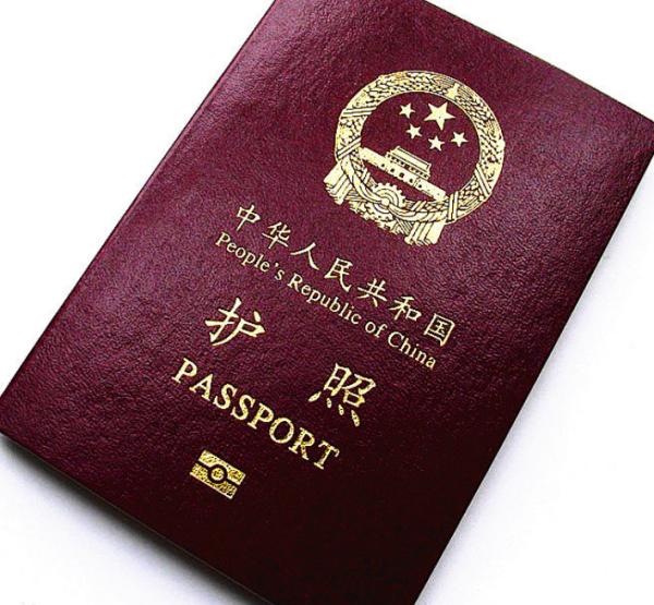 户籍证明是什么_护照已过期再次申领护照需要什么手续_百度知道