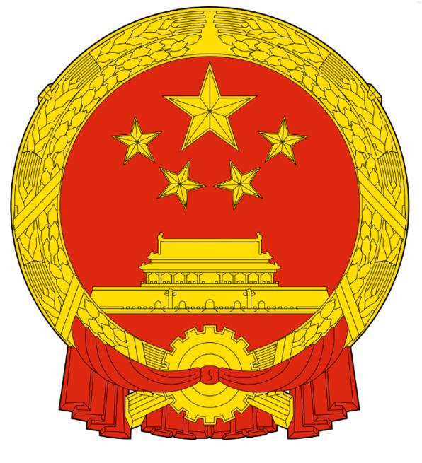中华人民共和国国徽周围的图案是什么?