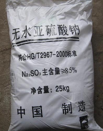 无水亚硫酸钠的作用_亚硫酸钠的作用与用途_百度知道
