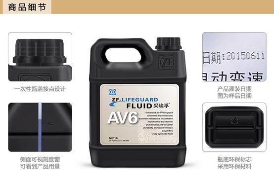 自动变速箱油有什么作用?