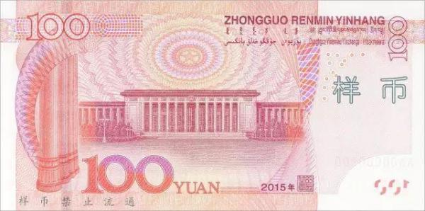 人民币100元上的画面是哪里的建筑?