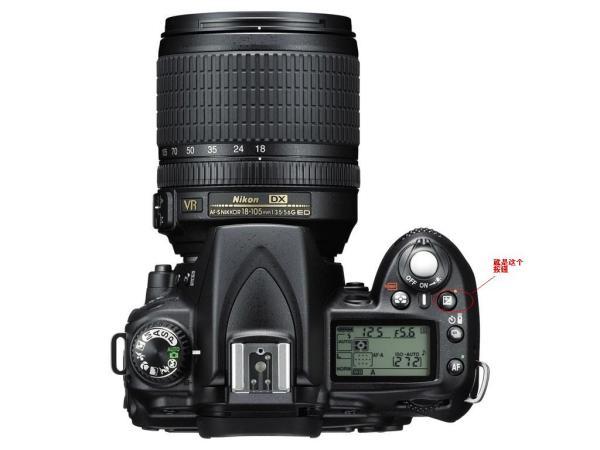 请问大家尼康D90的照片亮度怎么调 照出来有点黑图片