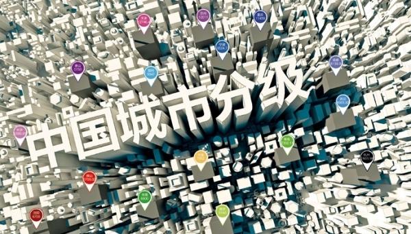 2012福建各市gdp_中国的一线城市有哪些?二三线城市又是哪些?_百度知道