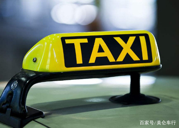 自动挡这么方便,为何出租车不用自动挡车型?