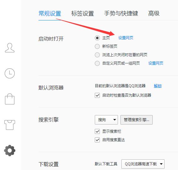QQ浏览器 官方正式版v9.5.9947.400(1)