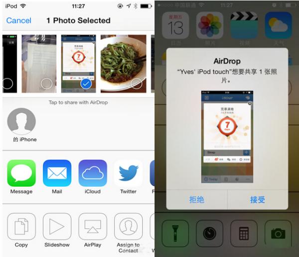 Wwdc2014 Apple Annuncia Ios8 E Os X Yosemite: IPhone 的Airdrop可以传应用程序吗?_百度知道