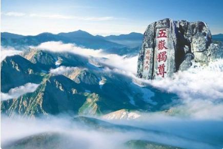东省七大名山_中国五大名山都是什么省的_百度知道