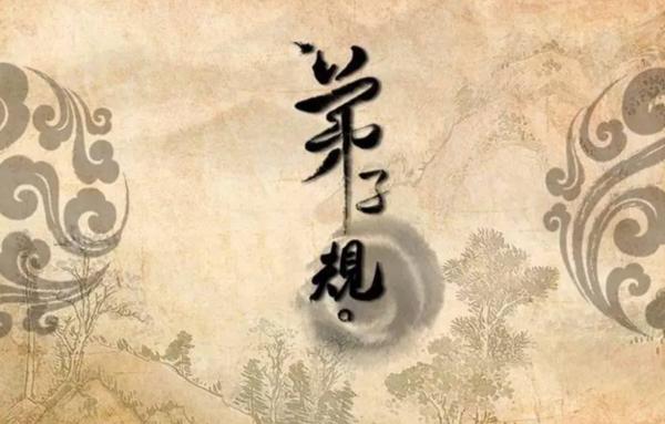 """【贻】""""贻""""字什么意思代表什么?"""