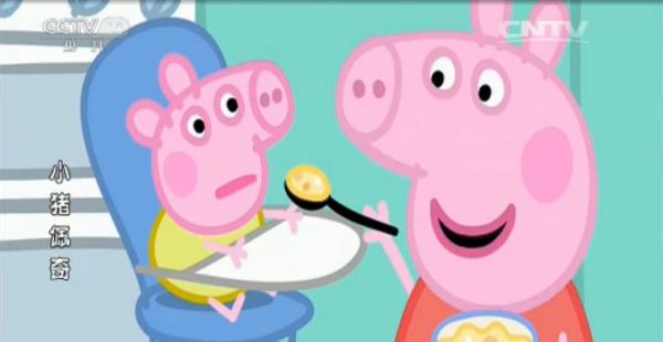 小猪佩奇小宝宝亚历山大是哪一集
