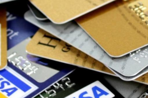 【信用卡逾期还款记录】信用卡逾期几天会不会影响征信记录