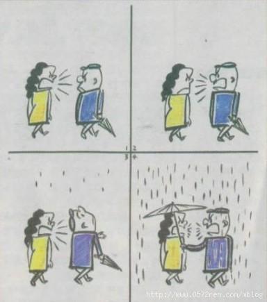 男女吵架下雨的图片_我要找一张图片,是漫画的,一对夫妻吵架,突然下雨了,男人 ...