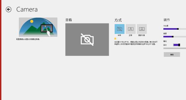 联想笔记本开摄像头_win8的笔记本摄像头灯亮着,为什么就是没有图像?_百度知道