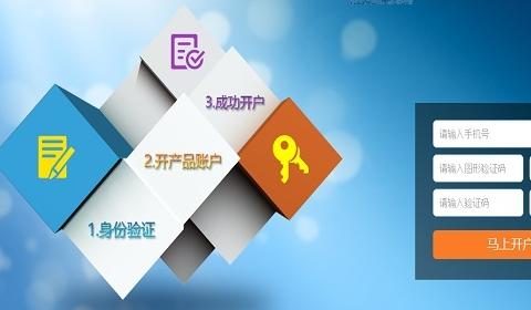 【西部证券交易】西部证券支持哪些手机炒股软件