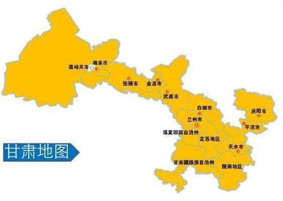 陕西省的城市人口_陕西省人口分布图