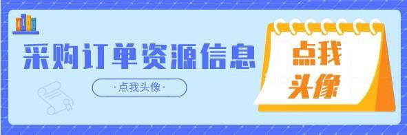 北京外协机加工订单_我是厂家,怎么找到外协加工订单啊!_百度知道