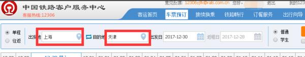 【积分通】上海积分通信息服务有限公司怎么样?
